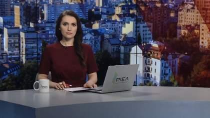 Випуск новин за 09:00: Афери Кононенка в енергетиці. Новини з фронту
