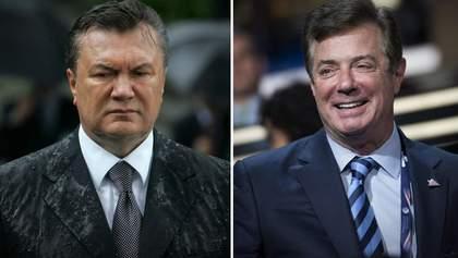 Як Янукович влаштував велике відмивання грошей з керівником виборчого штабу Трампа