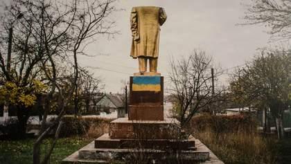 Як відбувається декомунізація в Україні та інших європейських державах