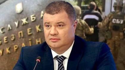 Черговий провал СБУ: як підполковник-зрадник зливав інформацію Росії