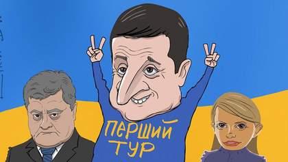 Щасливий Зеленський та здивований Путін: карикатури на результати виборів