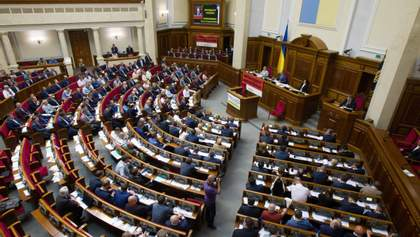 Що мають зробити українські політики для підвищення своєї популярності?
