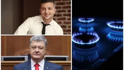Главные новости 3 апреля: Зеленский вызвал Порошенко на дебаты, цену на газ снизили