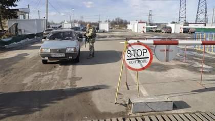 На Донбасі закрили два пункти пропуску