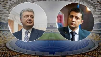 Порошенко проведет дебаты с Зеленским 14 или 19 апреля: ответ БПП
