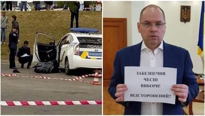 Головні новини 8 квітня: вирок у справі про вбивство поліцейських у Дніпрі і пристрасті в Одесі