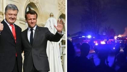 Головні новини 12 квітня: зустріч Зеленського та Порошенка з Макроном, стрілянина у Тюмені