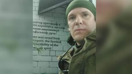 """Требую извинений от Зеленского: """"киборг"""" без почки и желчного пузыря объявил голодовку"""