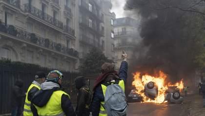 """Масові сутички та багато затриманих: чергові протести """"жовтих жилетів"""" у Франції"""