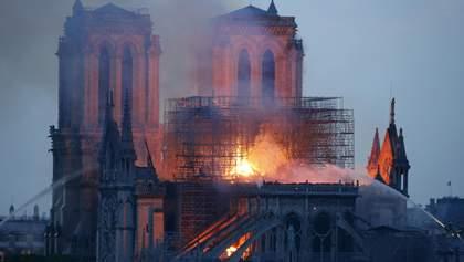 """Горит сердце Парижа"": реакция Украины на пожар в Нотр-Дам де Пари"