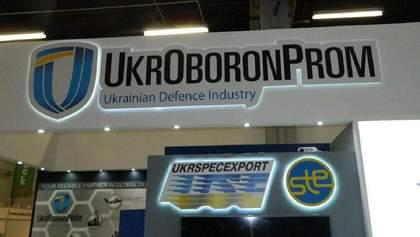 """РНБО обговорює реформу в """"Укроборонпромі"""": що планують змінити"""