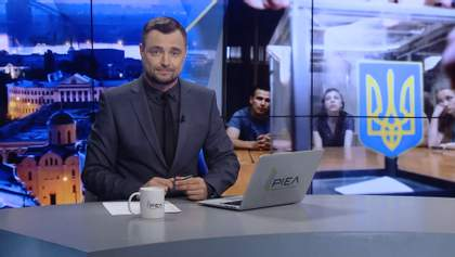 Итоговый выпуск новостей за 22: 00: украинские моряки в плену РФ. Суд на Крючковым