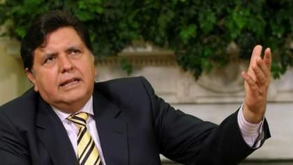 Екс-президент Перу застрелився при затриманні