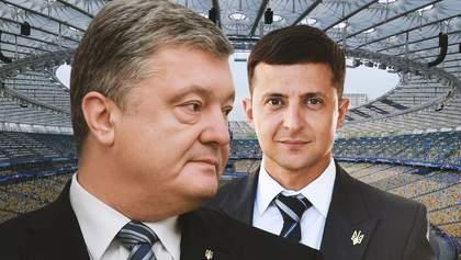 """ЦВК дозволила перенести час дебатів на """"Суспільному"""""""