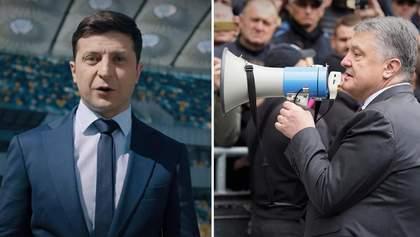 """Прибічників Зеленського та Порошенка під час дебатів на """"Олімпійському"""" розділять"""