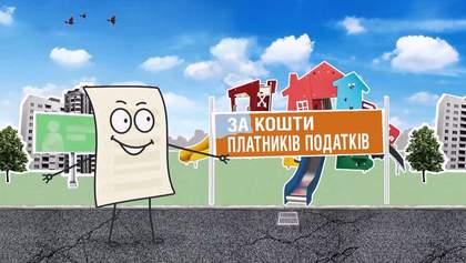 Что такое субвенция, или Как политики покупают украинцев за наши же деньги