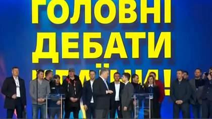 """Порошенко вийшов на сцену Зеленського під час дебатів на """"Олімпійському"""": фото"""