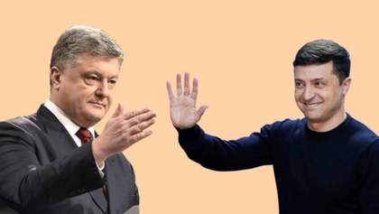 Дебати Порошенка та Зеленського: заключні промови кандидатів у президенти