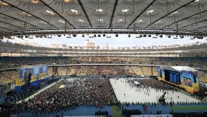 """Дебати Зеленського і Порошенка: скільки людей прийшло на """"Олімпійський"""""""