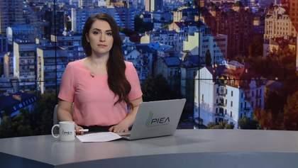 "Випуск новин за 11:00: Причини пожежі в Нотр-Дамі. Кінопремія ""Золота дзиґа"""