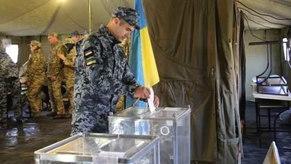 Как голосуют украинские военные на Донбассе: фото и видео