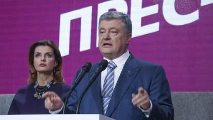 У Порошенко рассказали, почему кандидат проиграл выборы
