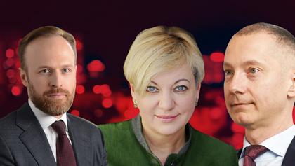 ГПУ вручить підозри трьом політикам з оточення Порошенка