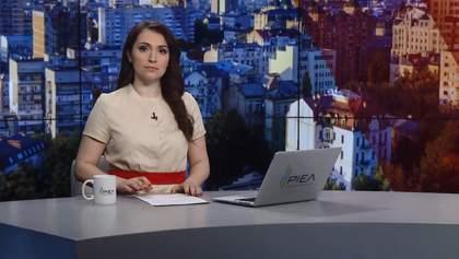 Випуск новин за 09:00: Втрати на фронті. Жертви терактів на Шрі-Ланці