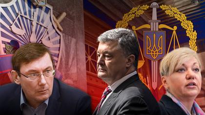 Порятунок Луценка: генпрокурор  біжить від Порошенка?