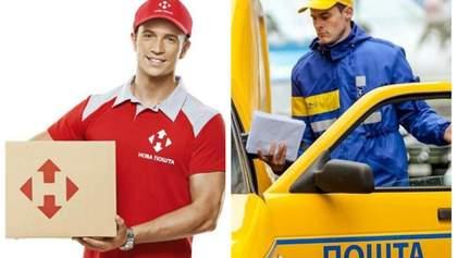Як на Великдень і травневі свята працюватимуть Нова пошта і Укрпошта