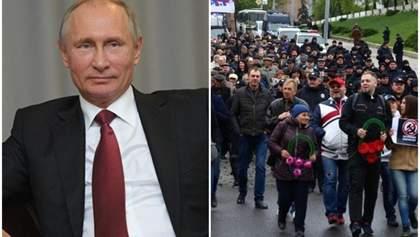 Головні новини 1 травня: новий паспортний указ Путіна та першотравневі демонстрації