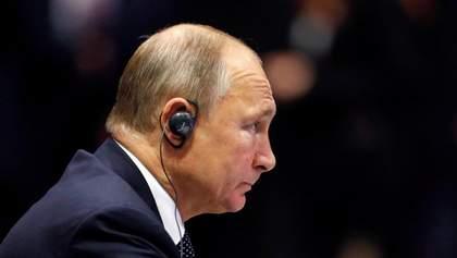 План Путина для Украины