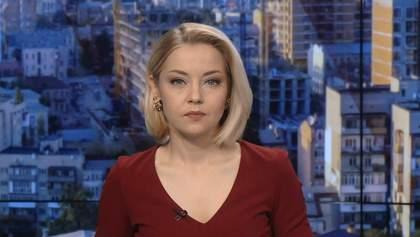 Випуск новин за 13:00: Завал шахти на Луганщині. Паспорти РФ для окупованого Донбасу