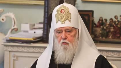 Філарет пояснив, чому закордонні церкви не спішать визнавати ПЦУ