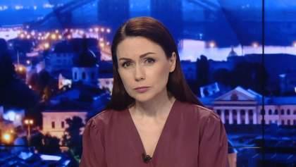 Підсумковий випуск новин за 21:00: Обвал шахти на Луганщині. Шведський стіл в їдальнях
