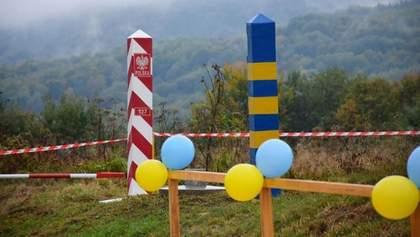 На Закарпатті відкрили піший перехід на кордоні з Польщею