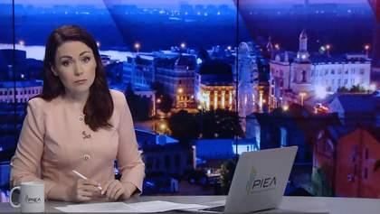 Випуск новин за 17:00: Акція проти святкування 1 травня у Харкові. Теракти на Шрі-Ланці