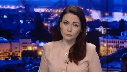 Випуск новин за 19:00: Очікування Донбасу від Зеленського. Витрати на передвиборчу кампанію