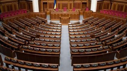 Хто піде на парламентські вибори та які партії можуть перемогти