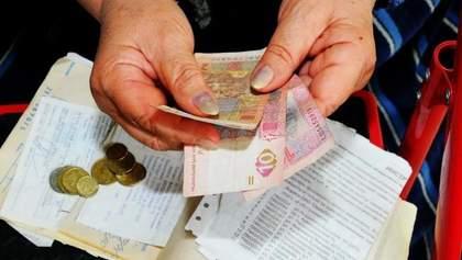 Нові правила щодо субсидій: в кого можуть забрати пільгу, а кому нарахують автоматично