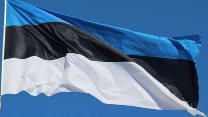 Эстония отчиталась о единственном золотом слитке в своем хранилище