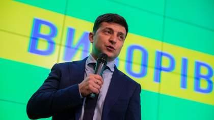Парубий и Зеленский встретятся с лидерами фракций: обсудят дату инаугурации