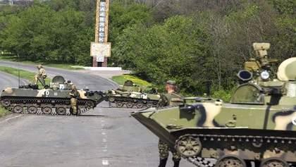 Минуло 5 років з першого серйозного бою на Донбасі – у Слов'янську