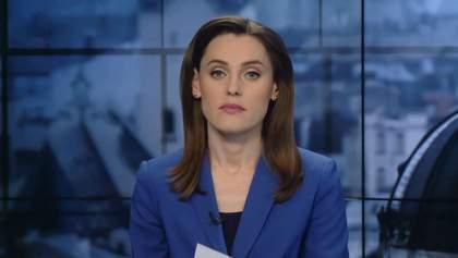 Випуск новин за 19:00: Палестина бомбардує Ізраїль. Акція на підтримку Сенцова