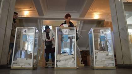 Робота над помилками: що потрібно змінити у виборчому законодавстві?