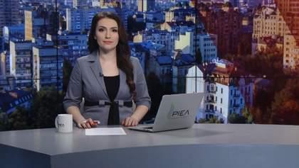 Випуск новин за 11:00: Перемир'я у Секторі Газа. У Києві затопило вулиці