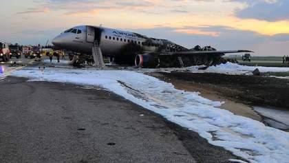 """Смертельна пожежа літака в """"Шереметьєво"""": основні версії авіакатастрофи"""