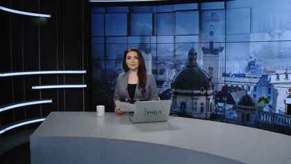 Выпуск новостей за 13:00: Минирование гостиниц в Харькове и Львове. Дело Насирова