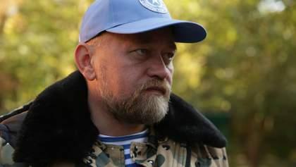 Рубан вернулся в Украину, – адвокат
