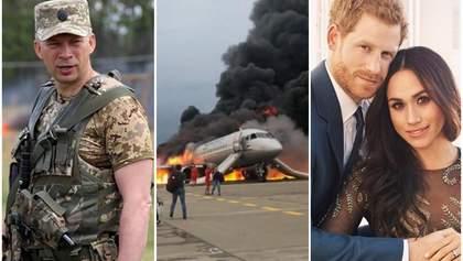 Головні новини 6 травня: новий командувач ООС, деталі авіакатастрофи в РФ і пологи Меган Маркл